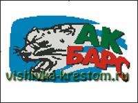 Вышивка крестом Эмблема хоккейного клуба АК Барс