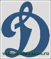 Вышивка крестом Эмблема хоккейного клуба Динамо Москва