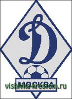 Вышивка крестом Эмблема футбольного клуба Динамо (Москва)