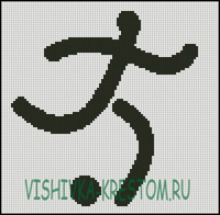 Вышивка крестом Логотип вида спорта Футбол