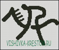 Вышивка крестом Логотип вида спорта Конкур