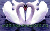 Вышивка крестом Лебединая верность