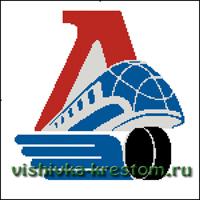 Вышивка крестом эмблема хоккейного клуба Локомотив (Ярославль)