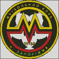 Вышивка крестом Эмблема футбольного клуба Металлург (Запорожье).