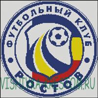 Вышивка крестом Эмблема футбольного клуба Ростов