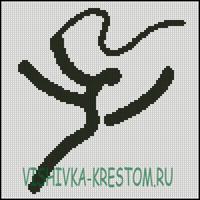 Вышивка крестом Логотип вида спорта Спортивная гимнастика