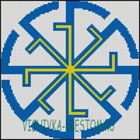 Вышивка крестом Свитовит