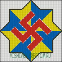 Вышивка крестом Святоч
