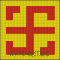 Вышивка крестом Всеславец