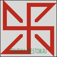 Вышивка крестом Яроврат