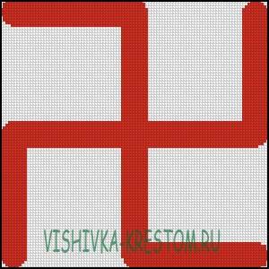 Схема для вышивки крестом: Агни (Огонь).