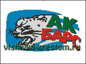 Схема для вышивки крестом: Эмблема хоккейного клуба АК Барс