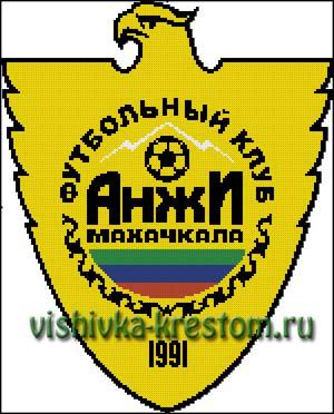 Схема для вышивки крестом: Эмблема футбольного клуба Анжи