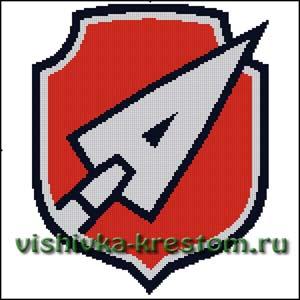 Вышивка крестом эмблема хоккейного клуба Атлант