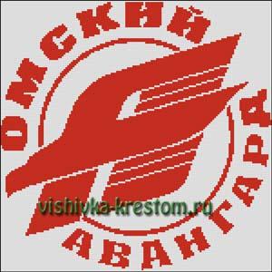Схема для вышивки крестом: Эмблема хоккейного клуба Омский Авангард