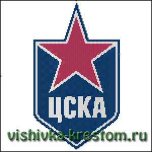 Схема для вышивки крестом: Эмблема хоккейного клуба ЦСКА