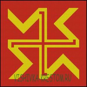 Схема для вышивки крестом: Дхата
