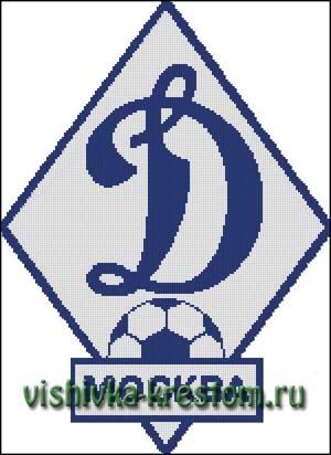 Схема для вышивки крестом: Эмблема футбольного клуба Динамо (Москва)