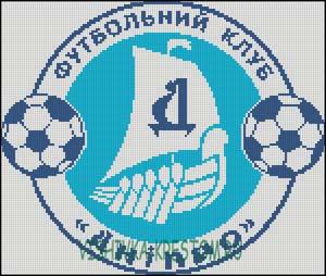 Схема для вышивки крестом: Эмблема футбольного клуба Днепр (Днепропетровск).