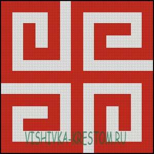 Схема для вышивки крестом: Духовная свастика