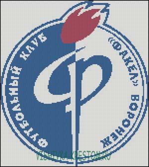 Вышивка крестом Эмблема футбольного клуба Факел (Воронеж).