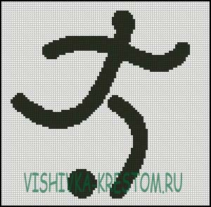 Футболист вышивка крестом