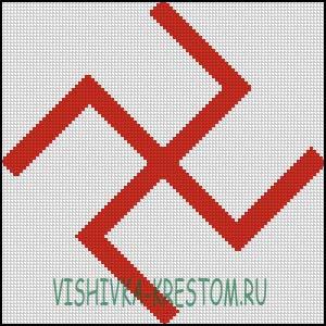 Схема для вышивки крестом: Инглия