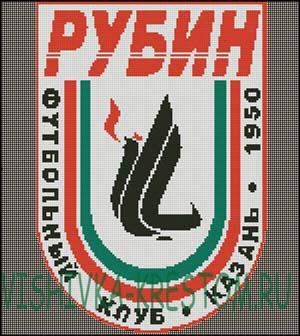 Схема для вышивки крестом: Эмблема футбольного клуба Рубин