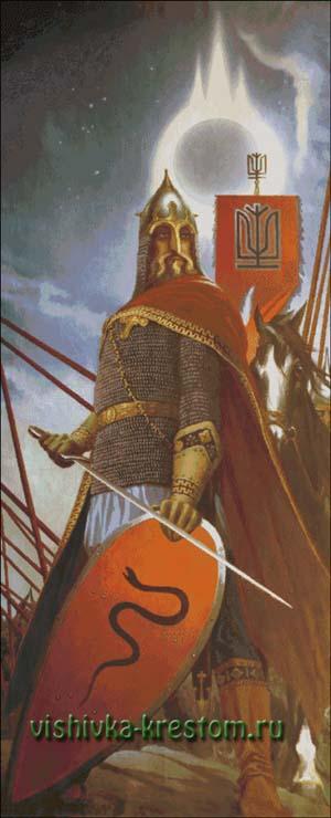 Схема для вышивки крестом: Князь Игорь по картине Васильева
