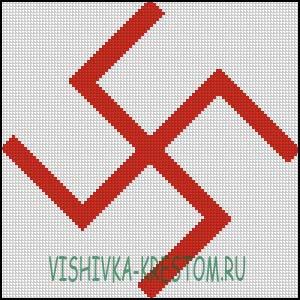 Схема для вышивки крестом: Коловрат