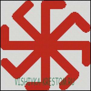 Вышивка крестом Крест Лады-Богородицы