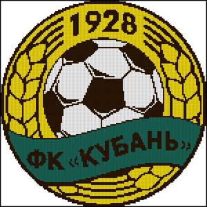 Вышивка крестом эмблема футбольного клуба Кубань