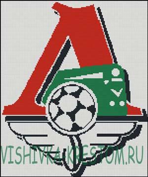 Схема для вышивки крестом: Эмблема футбольного клуба Локомотив