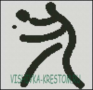 Схема для вышивки крестом: Логотип вида спорта Настольный теннис