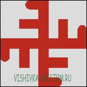 Вышивка крестом Небесный Крест