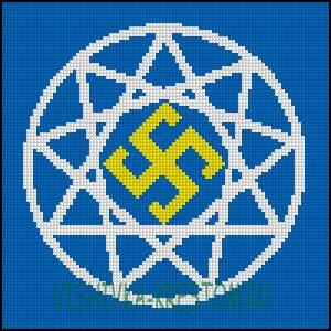 Вышивка крестом Обережник