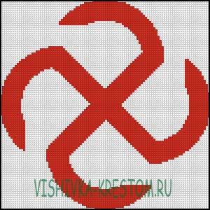 Схема для вышивки крестом: Огневик
