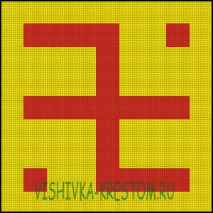 Вышивка крестом Огневица