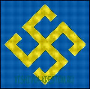Схема для вышивки крестом: Остинец