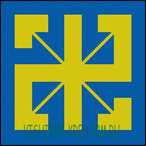 Схема для вышивки крестом: Радинец