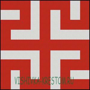 Схема для вышивки крестом: Родовик