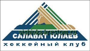 Схема для вышивки крестом: Эмблема хоккейного клуба Салават Юлаев