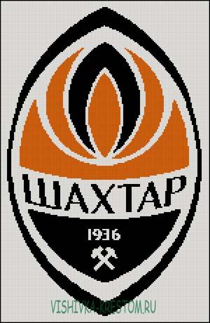 Схема для вышивки крестом: Логотип ФК Шахтер Донецк