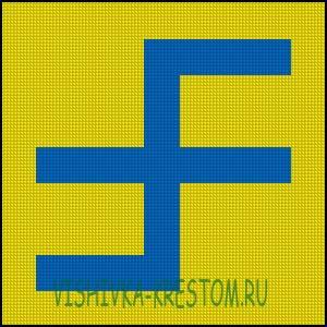 Вышивка крестом Славец