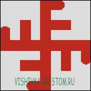 Схема для вышивки крестом: Солнечный Крест