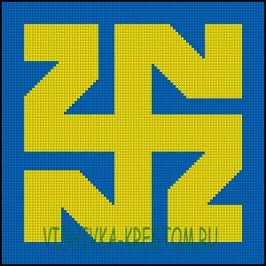 Схема для вышивки крестом: Свадха