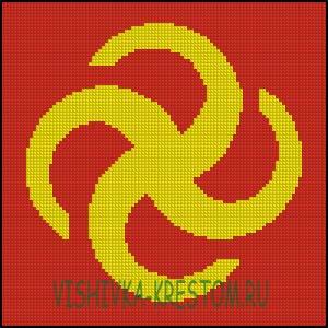 Схема для вышивки крестом: Сваор-Солнцеворот