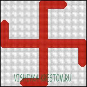 Схема для вышивки крестом: Свастика