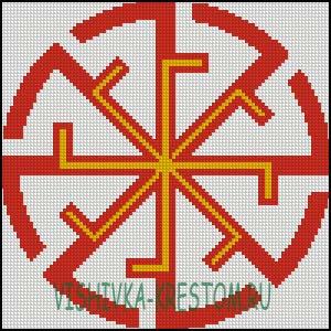 Вышивка крестом Светочь