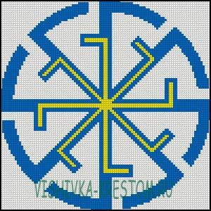 Схема для вышивки крестом: Свитовит